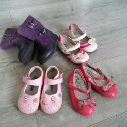 Pantofi și cizme de dimensiune 21-22