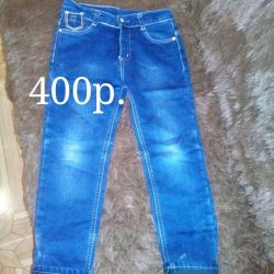 The jeans warmed pp-134
