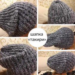 Pălărie manuală, ierburi calde confortabile 54/57 pp