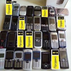 Sony Ericsson Retro Collection
