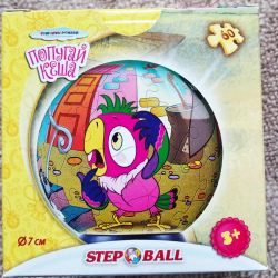 Parrot Kesha 60 pcs. puzzle ball New