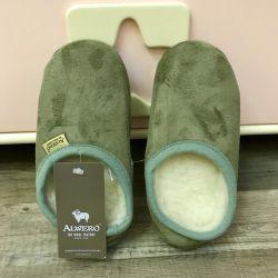 Тапочки Alwero wool новые