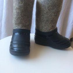 Boots (natural)