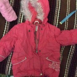 Курточка финская на 2-3 года