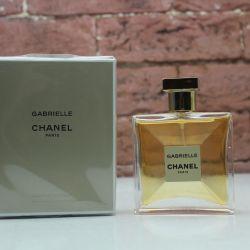 Gabrielle Chanel, Chanel Gabrielle