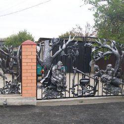 Kapı imalatı için metal kısma