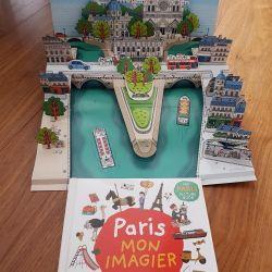 Βιβλία στα γαλλικά 2 τεμ. + Δώρο 3ο