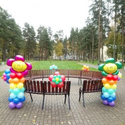 Κουκέτα με μπαλόνια ουράνιου τόξου