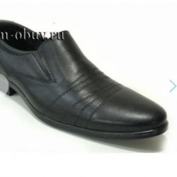 Shoes are leather new