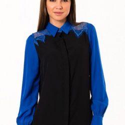 New Italian blouse F5
