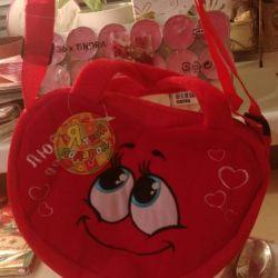 Children's Gift Set