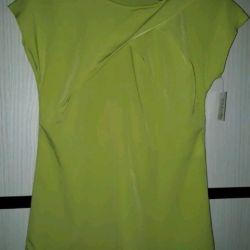 Εταιρεία μπλουζών