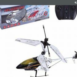 Ελικόπτερο ελέγχου ραδιοφώνου