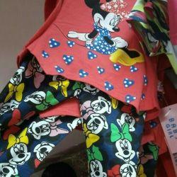 Новая одежда