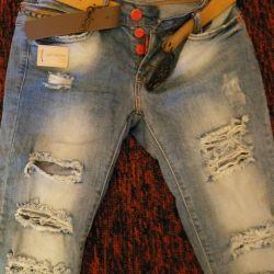 Bayan kot pantolonları (yeni)