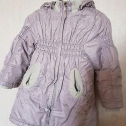 Çocuk ceketleri