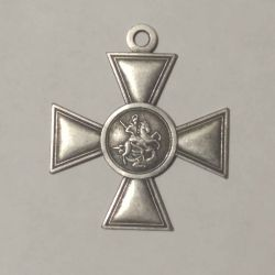 St. George Cross (kopya)