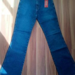 Flared jeans yeni
