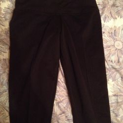 Insulated Tights (M)