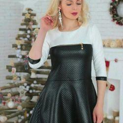 Îmbrăcăminte 550r