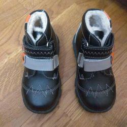 Παπούτσι αγόρι