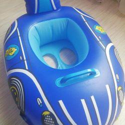 inflatable swimming machine