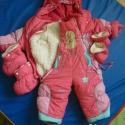 Winter overalls for the girl