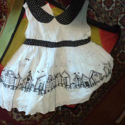 Bir yıl boyunca Elbise, koro, şirket Georg bir yıl -