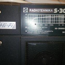 Speakers HI FI + reel tape recorder