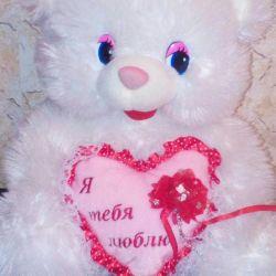 Teddy bear sings a lullaby