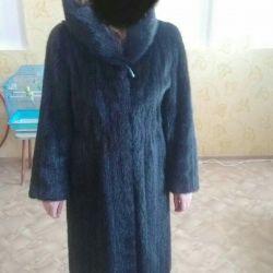 Honorik ceket