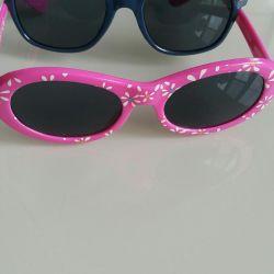 Protecția ochelarilor pentru copii