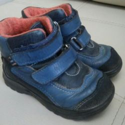 Kitofey boots (leather) p.23