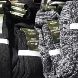 Носки теплые волгоградские