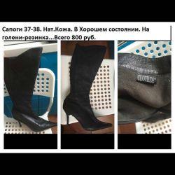 Çizmeler 38