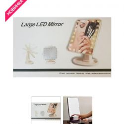 Cosmetic mirror with backlight🔥