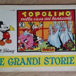 Topolino Grand Storis, 1967.