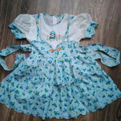 New dress for 5-6 years