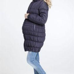 Νέο σακάκι για εγκύους