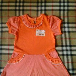 Dress, solution 80 -86 (no bargaining)