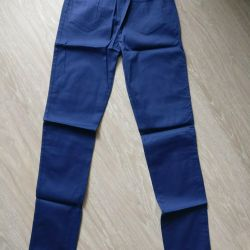 Yeni ince pantolon