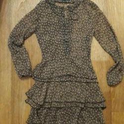 Beautiful Beefree Dress