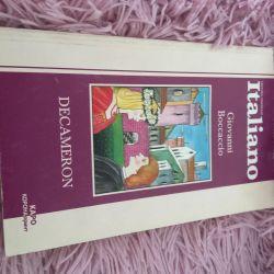 Книга на итальянском языке