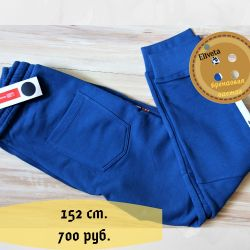 Stylish new pants Original Marines 152 cm.