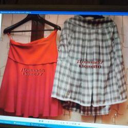 2 отличные юбки на подкладке