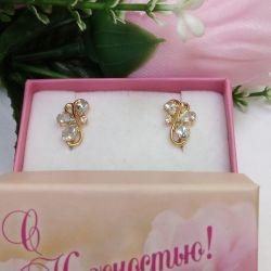 Χρυσά σκουλαρίκια με τοπάζι