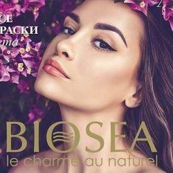 Doğal Kozmetik Biosea