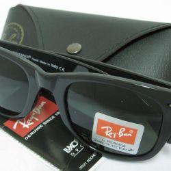 Ray Ban Wayfarer Glasses Dark