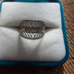 Inel de argint, margele și brățară (coajă)