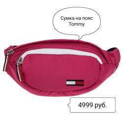Tommy belt bag